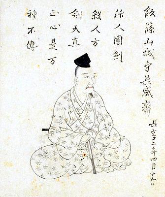 iizasa_choisai_ienao